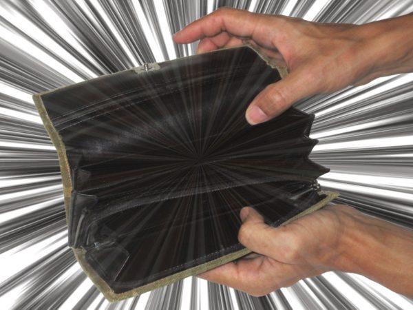 尿路結石 財布
